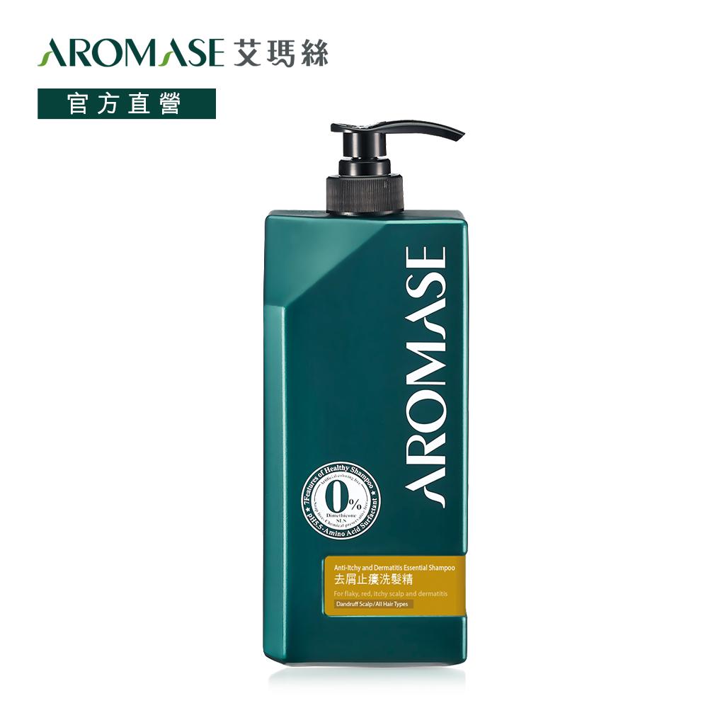 AROMASE 艾瑪絲 去屑止癢洗髮精1000ml