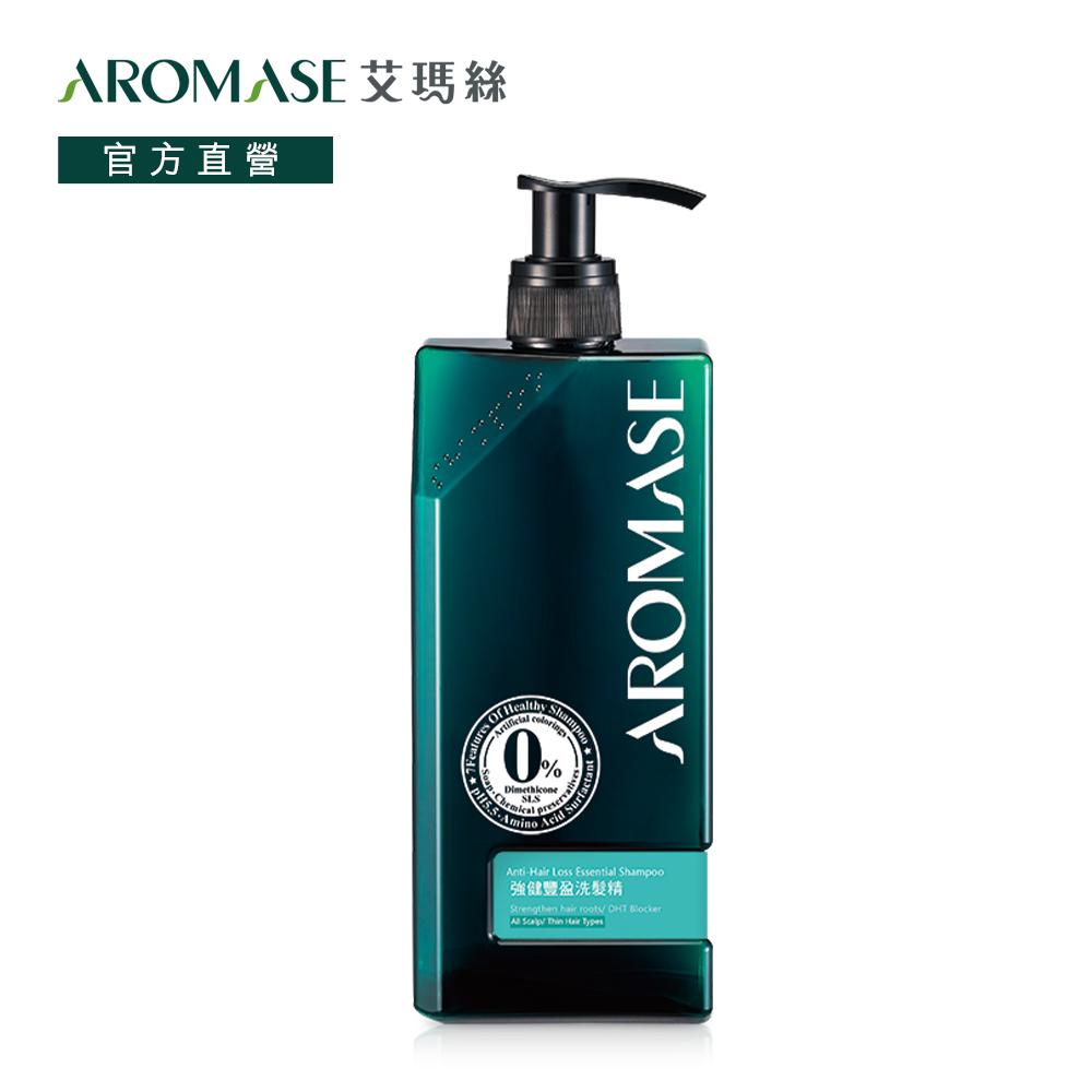 AROMASE 艾瑪絲|強健豐盈洗髮精400ml