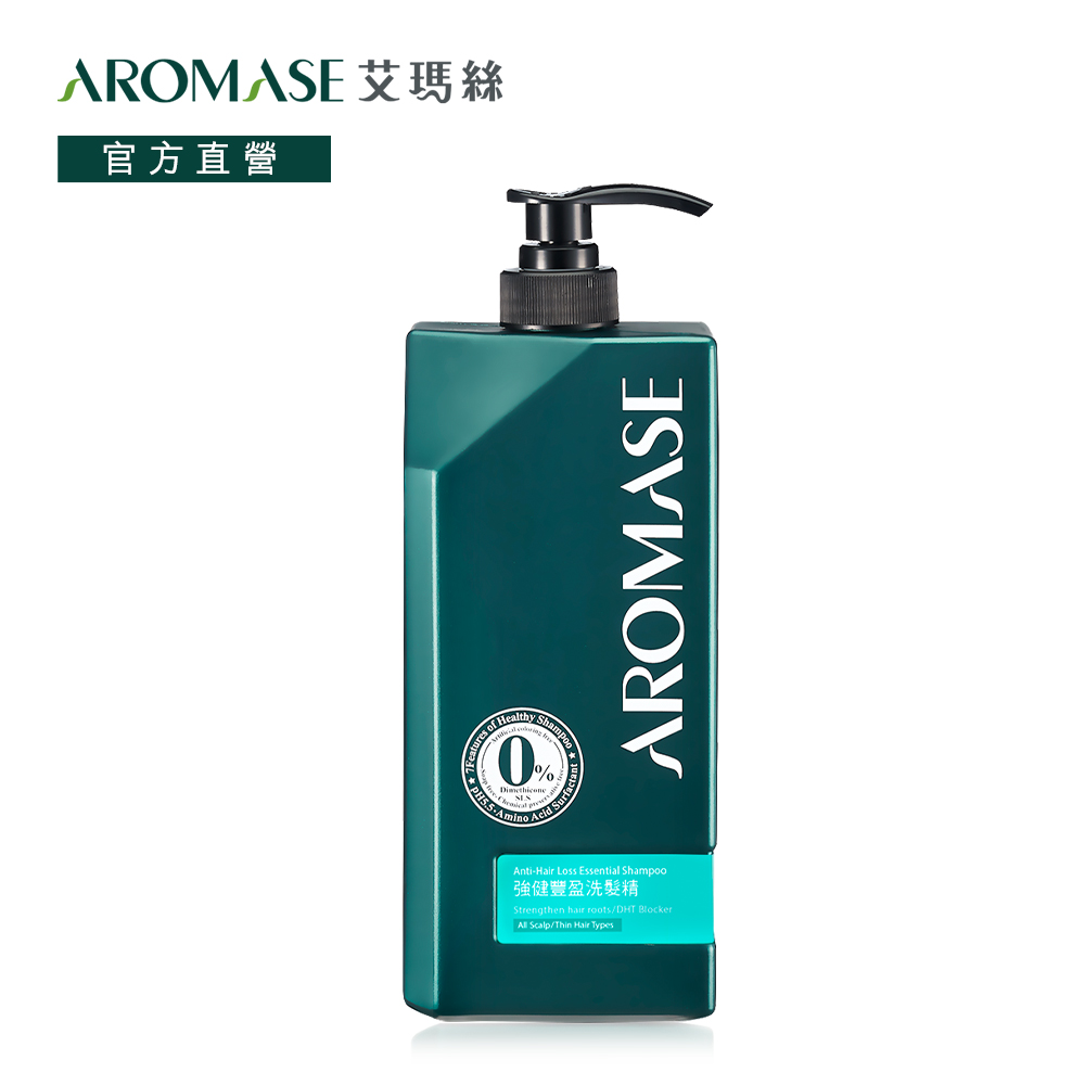 AROMASE 艾瑪絲|強健豐盈洗髮精1000ml