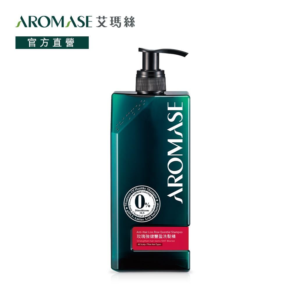 AROMASE 艾瑪絲|玫瑰強健豐盈洗髮精400ml