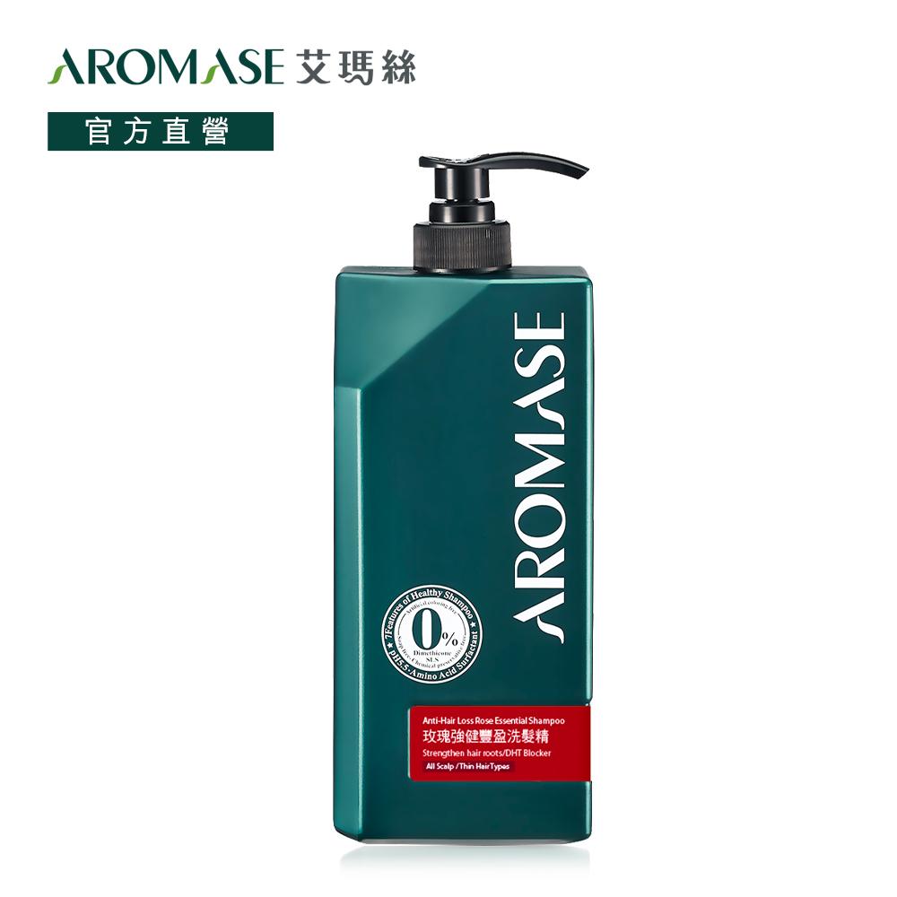 AROMASE 艾瑪絲|玫瑰強健豐盈洗髮精1000ml