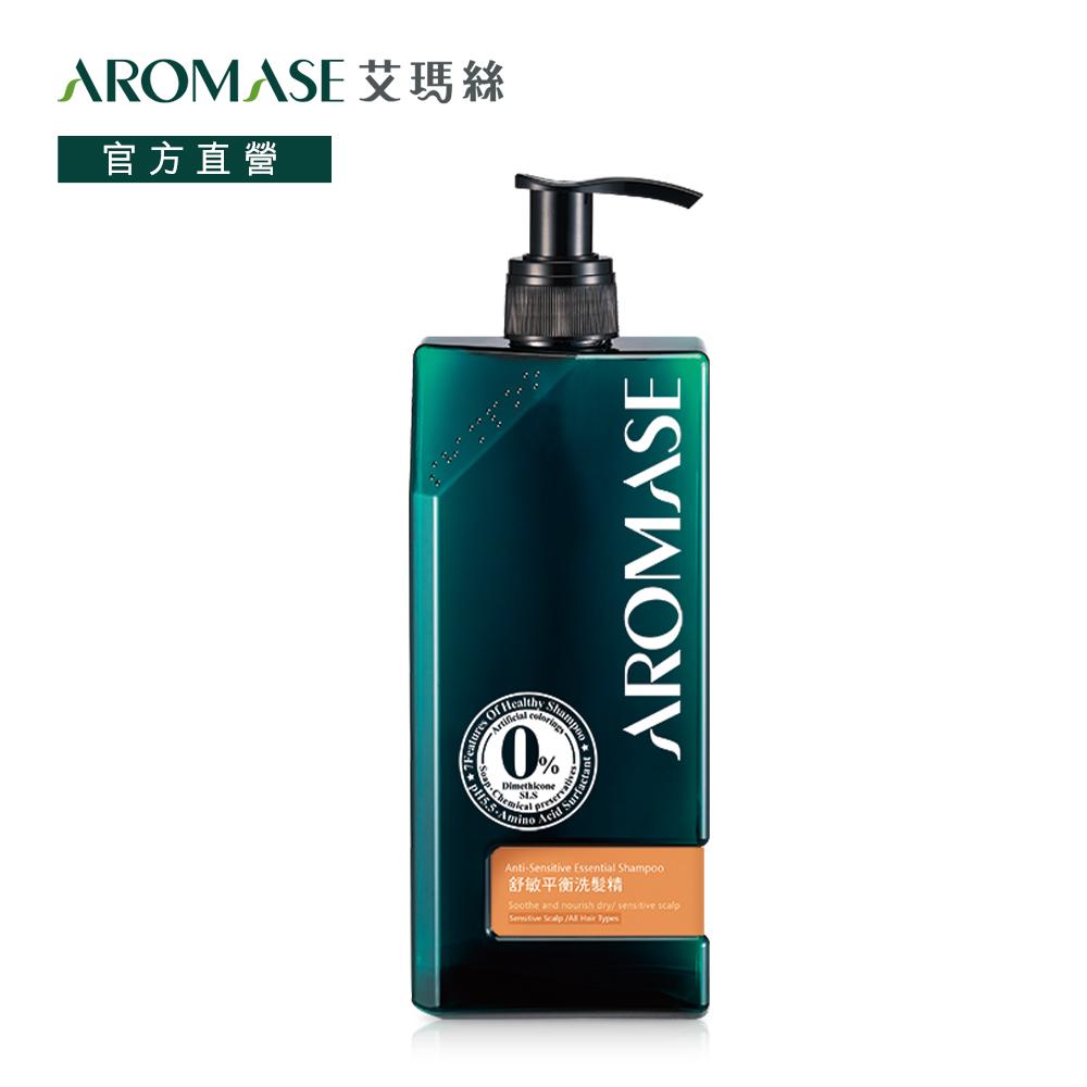 AROMASE 艾瑪絲 舒敏平衡洗髮精400ml