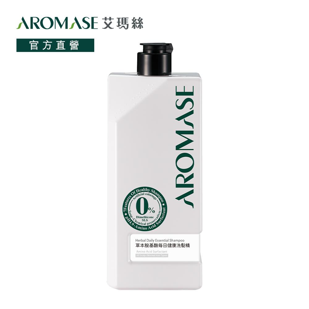 AROMASE 艾瑪絲|草本胺基酸每日健康洗髮精520ml
