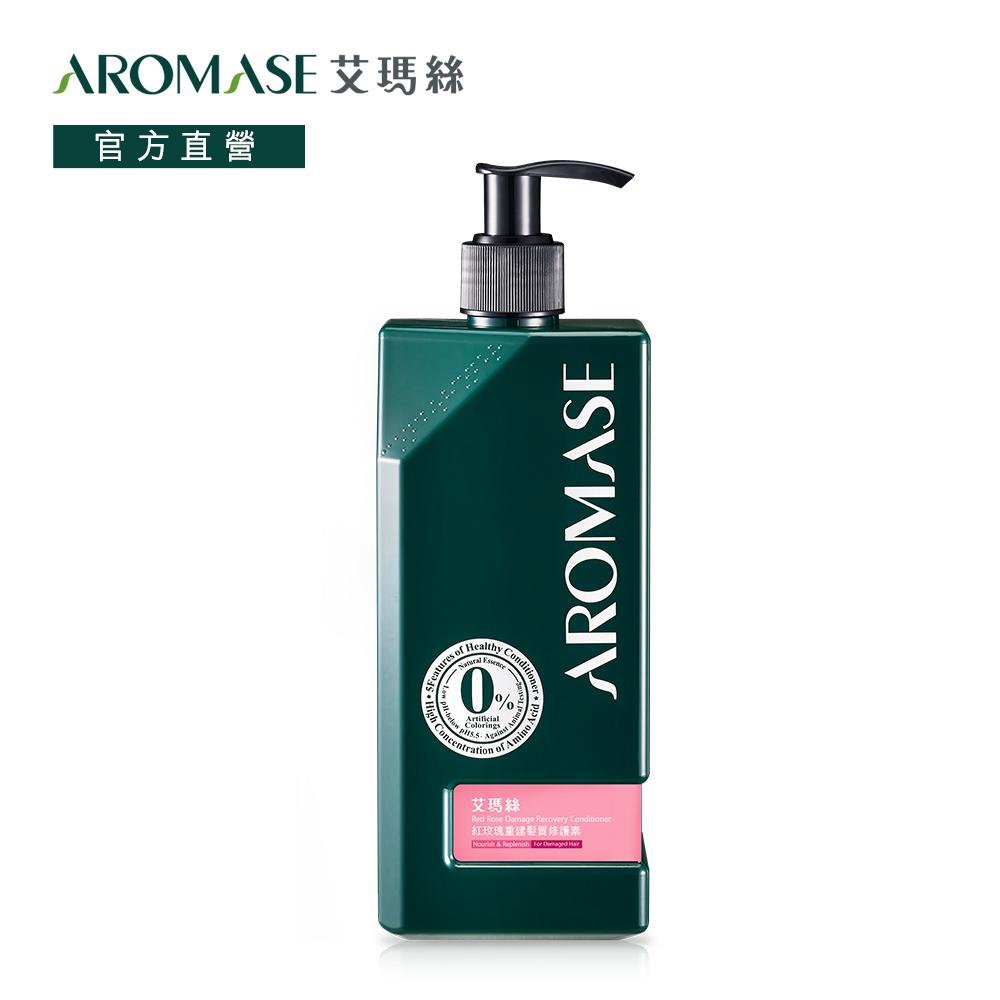 AROMASE 艾瑪絲|紅玫瑰重建髮質修護素400ml