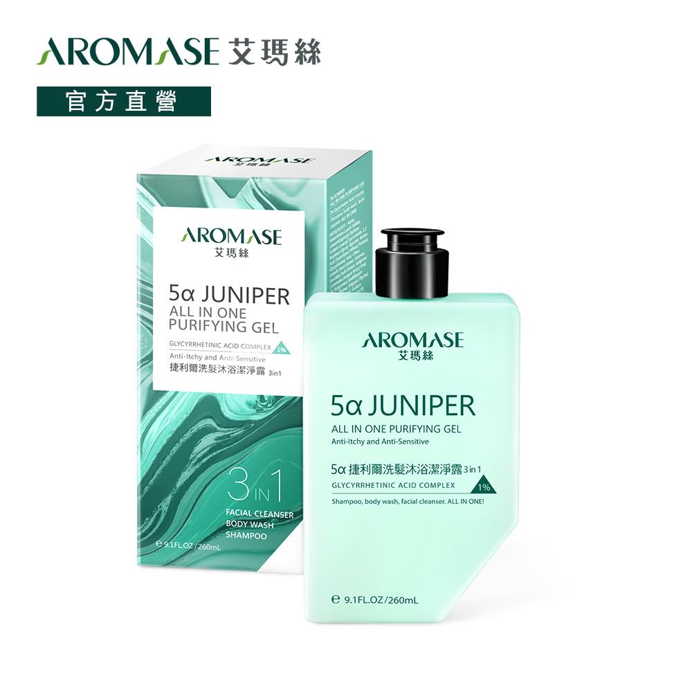 AROMASE 艾瑪絲|5α捷利爾洗髮沐浴潔淨露3 in 1 260ml