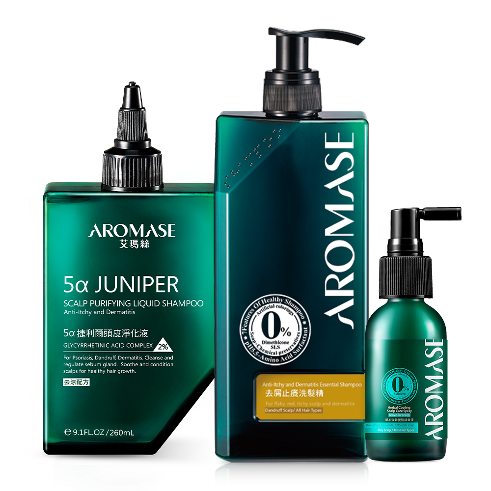 AROMASE 艾瑪絲 頭皮淨屑養護3步驟(淨化液260ml+洗髮精400ml+精華液40ml)