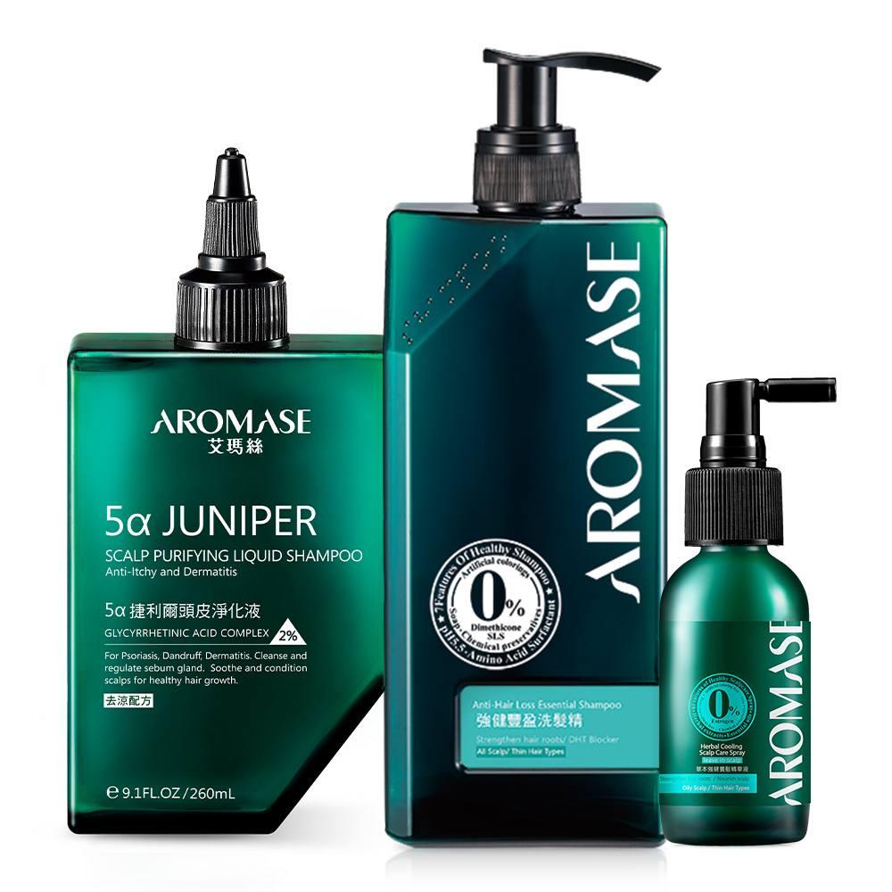 AROMASE 艾瑪絲|頭皮強健養護3步驟(淨化液260ml+洗髮精400ml+精華液40ml)