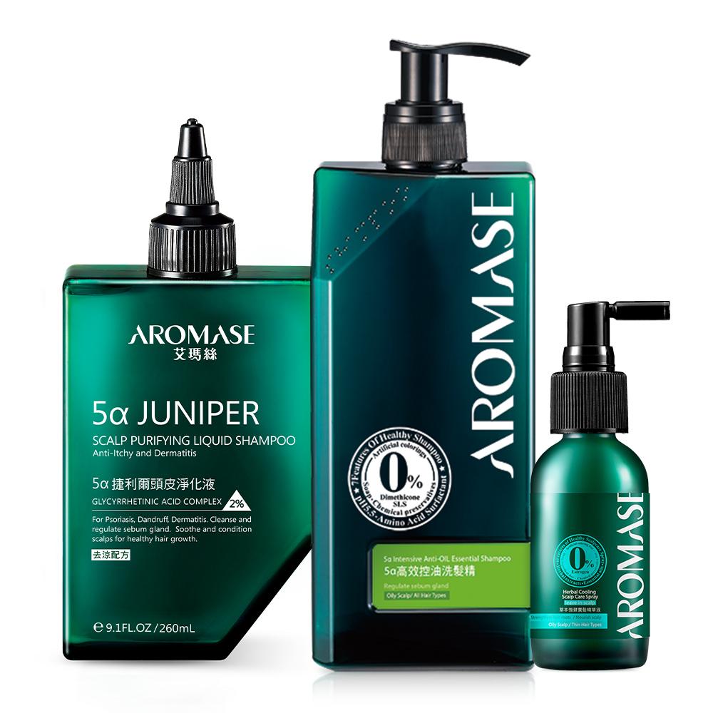 AROMASE 艾瑪絲|頭皮控油養護3步驟(淨化液260ml+洗髮精400ml+精華液40ml)