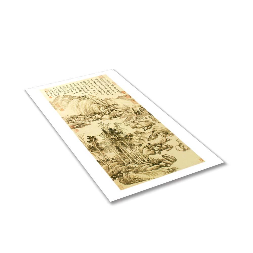 故宮精品 | 清揮壽平畫山水軸圖卡