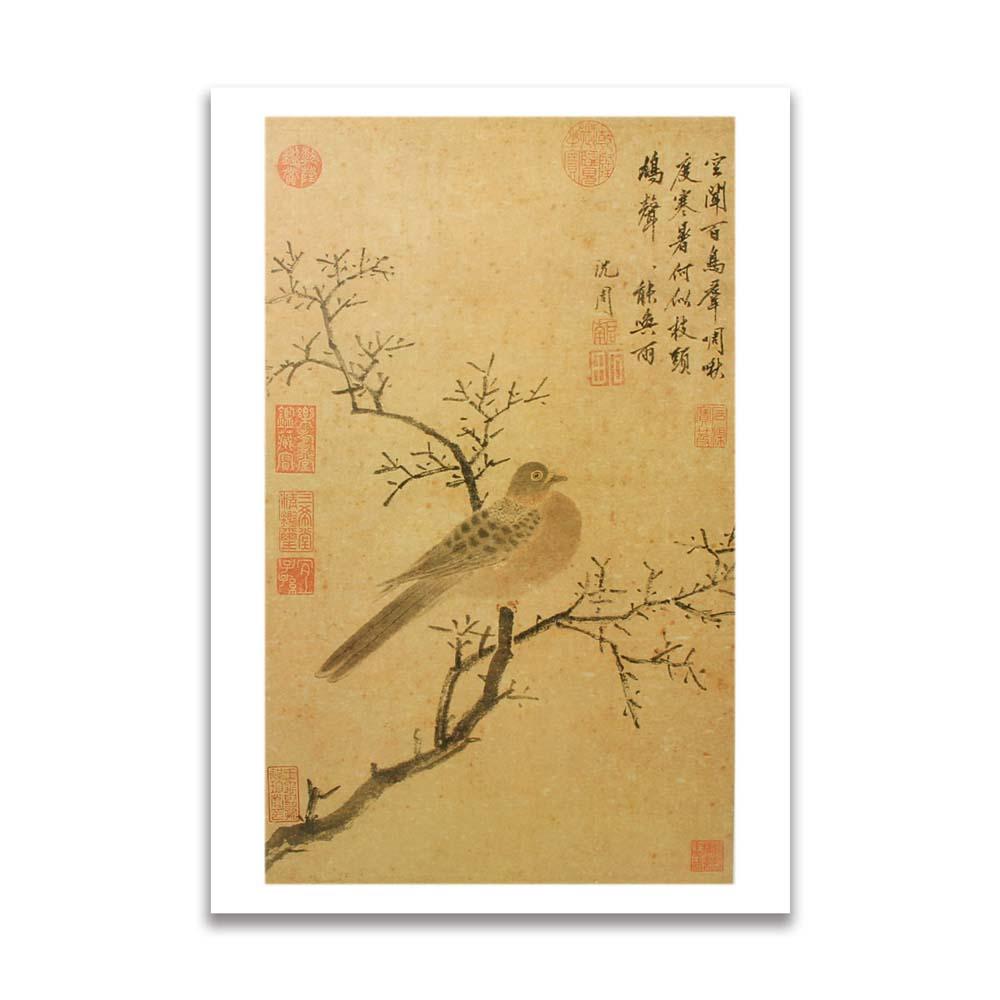 故宮精品 | 圖卡-明沈周鳩聲喚雨軸