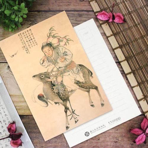 故宮精品 | 清錢慧安福祿壽軸明信片
