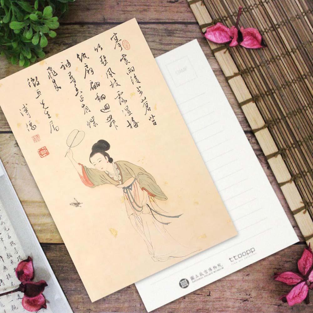 故宮精品 | 民國溥儒仕女圖軸明信片