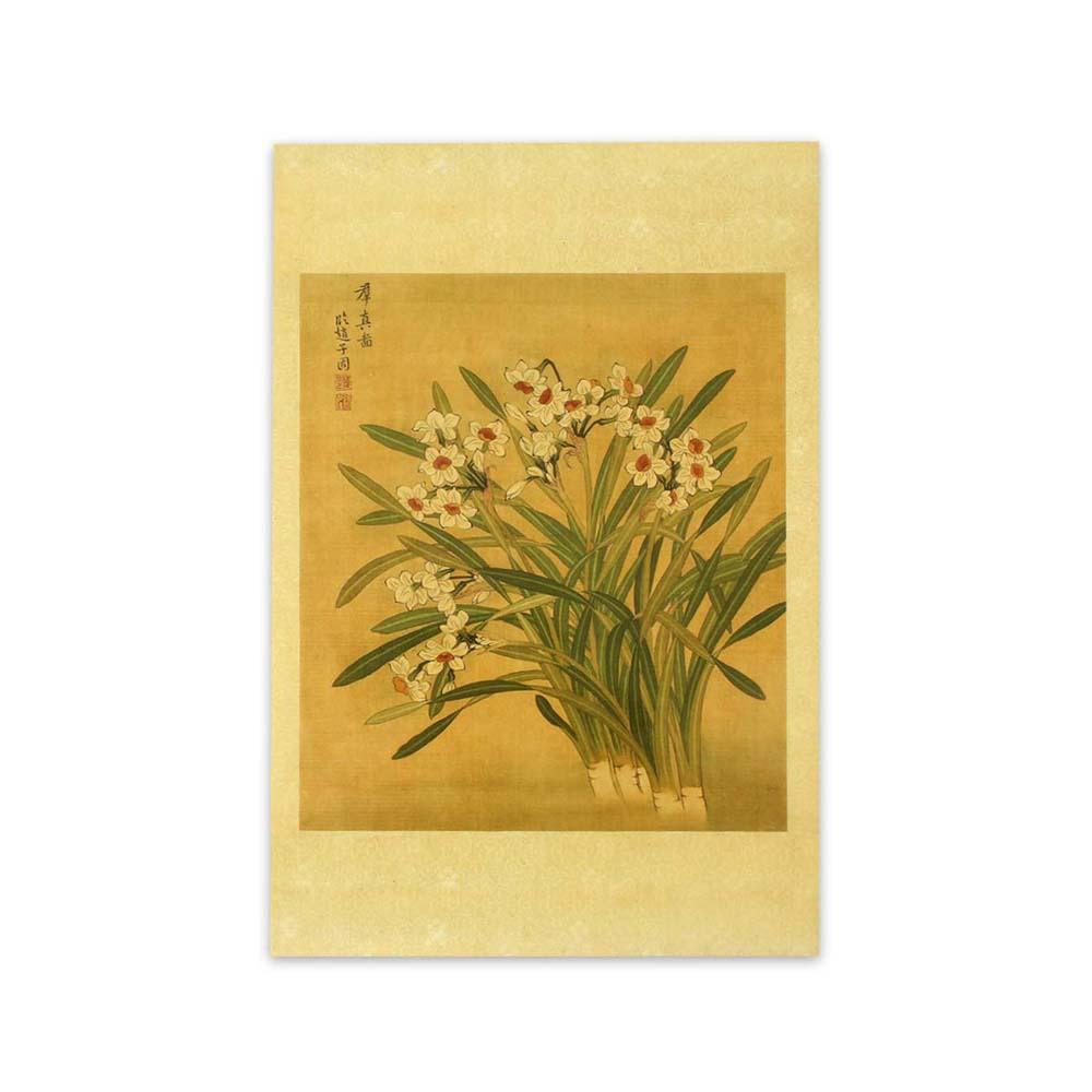 故宮精品 | 清張偉寫生花卉冊水仙明信片