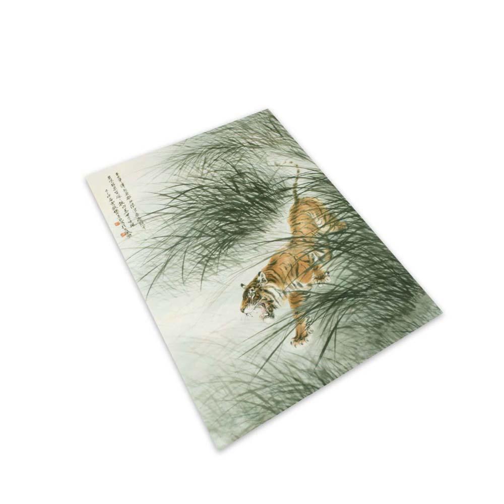 故宮精品   張善孖草澤巨虎軸(局部)明信片