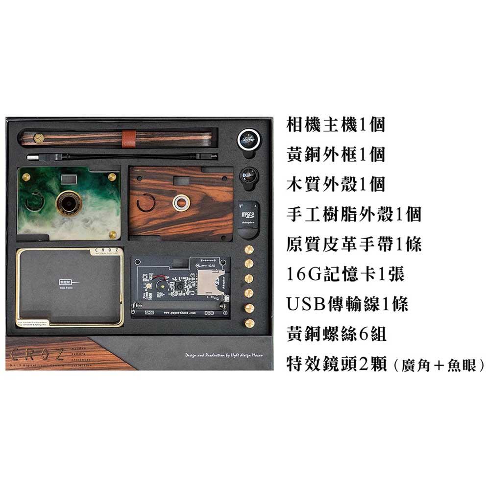 故宮精品 | 翠玉白菜 數位相機