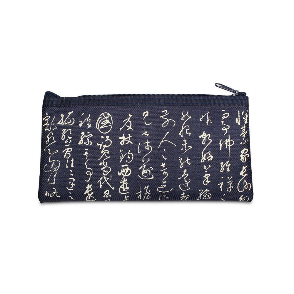 故宮精品 藝術筆袋平口 (藍)