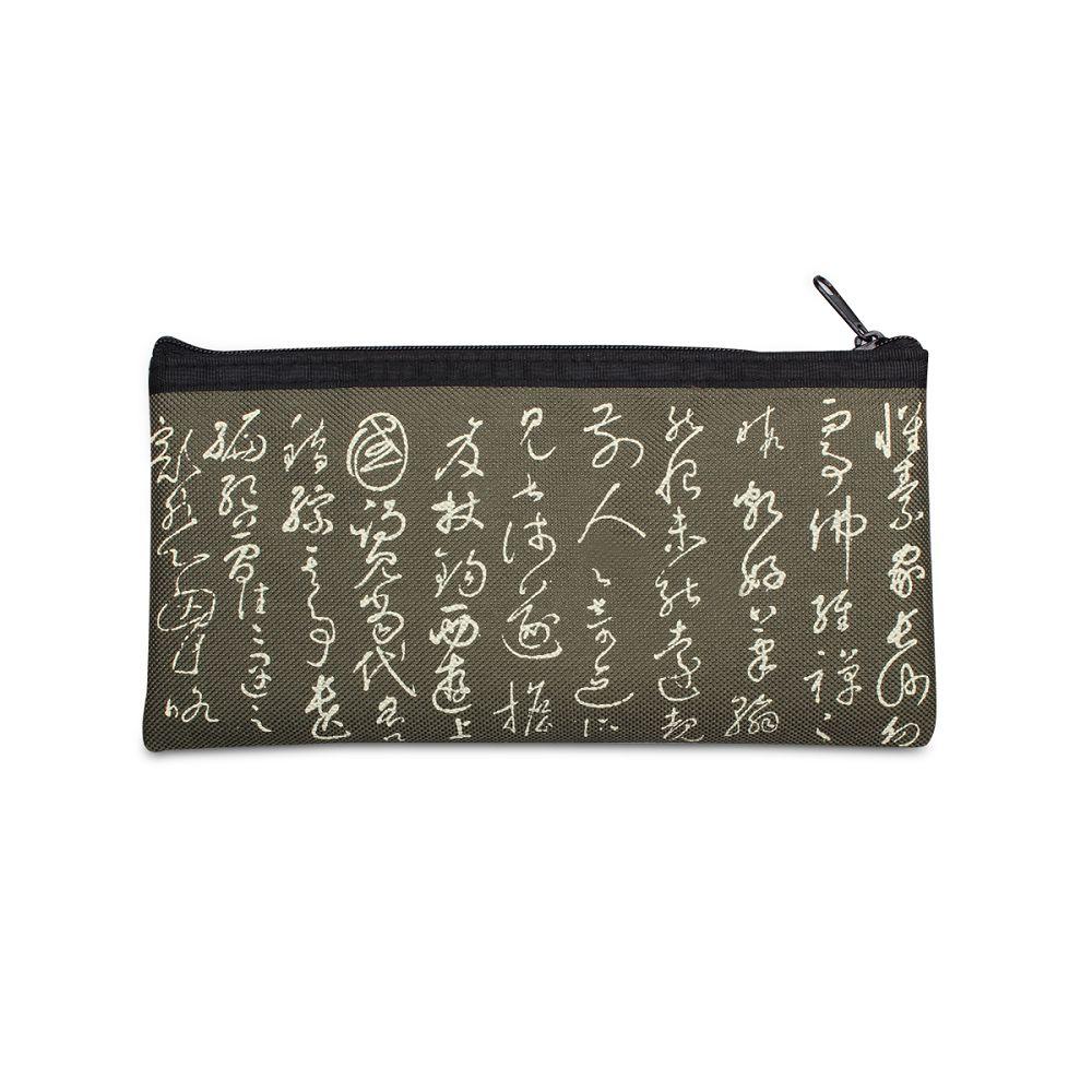 故宮精品|藝術筆袋平口 (綠)