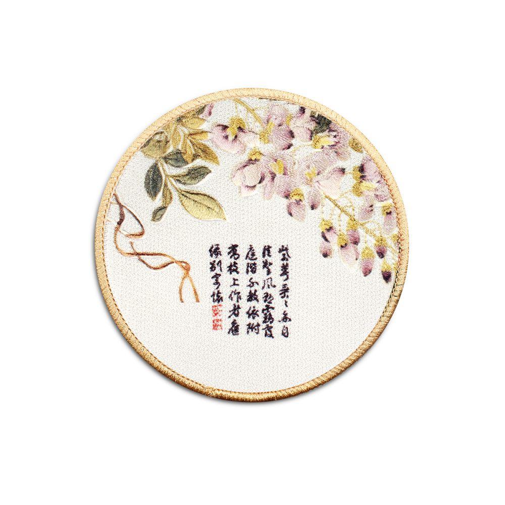 故宮精品|紫藤雅緻一杯一墊