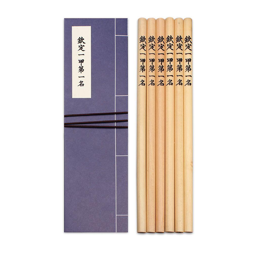 故宮精品 第一名鉛筆組藍色