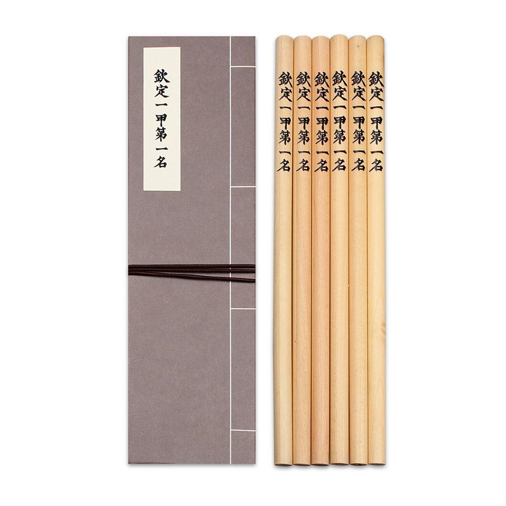 故宮精品 第一名鉛筆組茶色