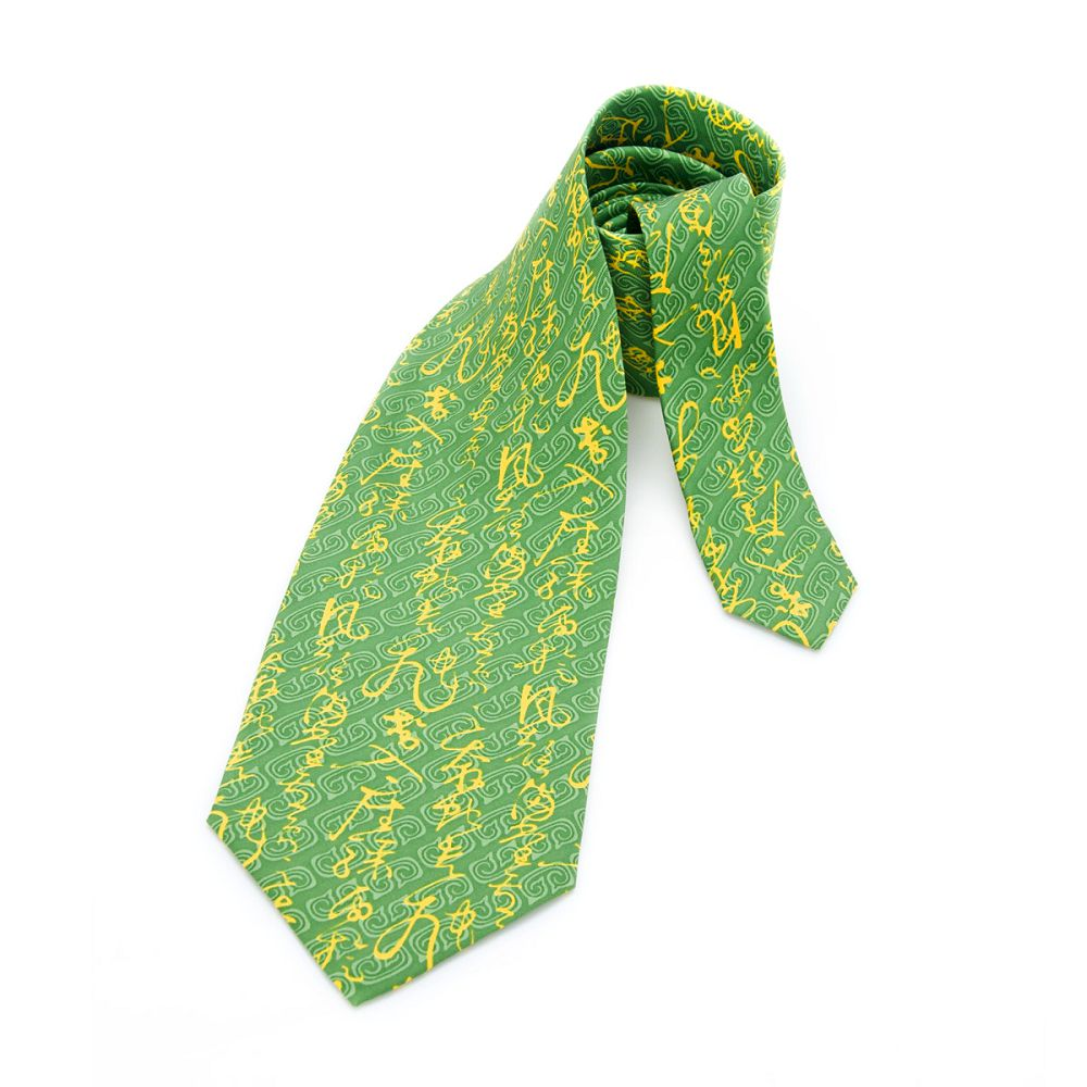 故宮精品|懷素 自敘帖領帶 (綠)