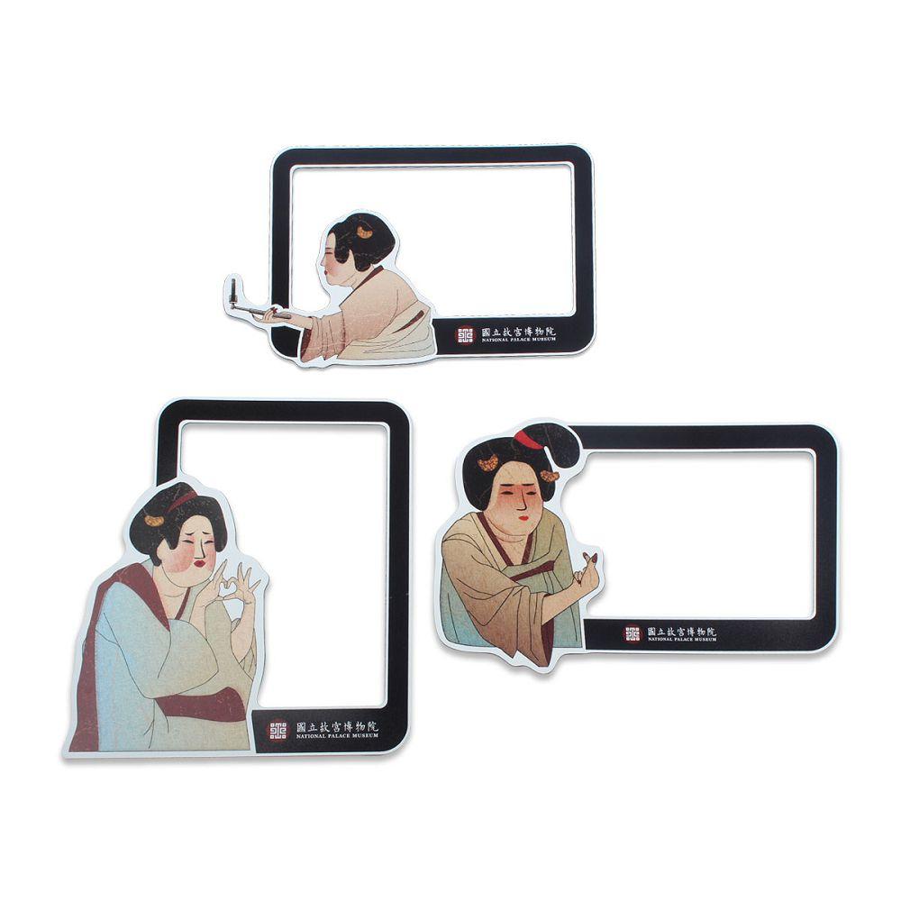 故宮精品|唐嬪妃磁鐵框(三入)
