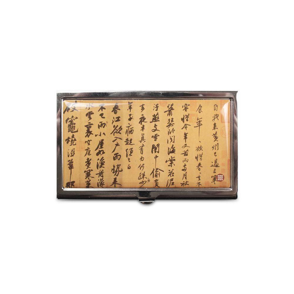故宮精品|書法名片盒 - 寒食帖