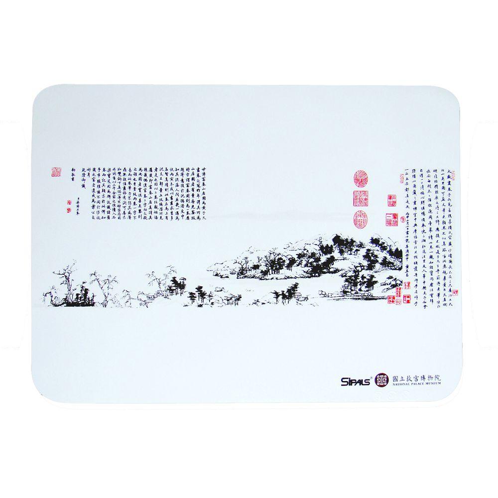 故宮精品|富春山居圖餐墊禮盒組(二入)