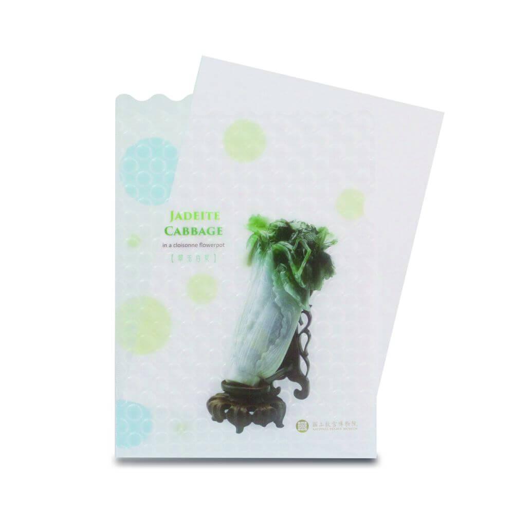 故宮精品|點飾成睛-L夾-翠玉白菜