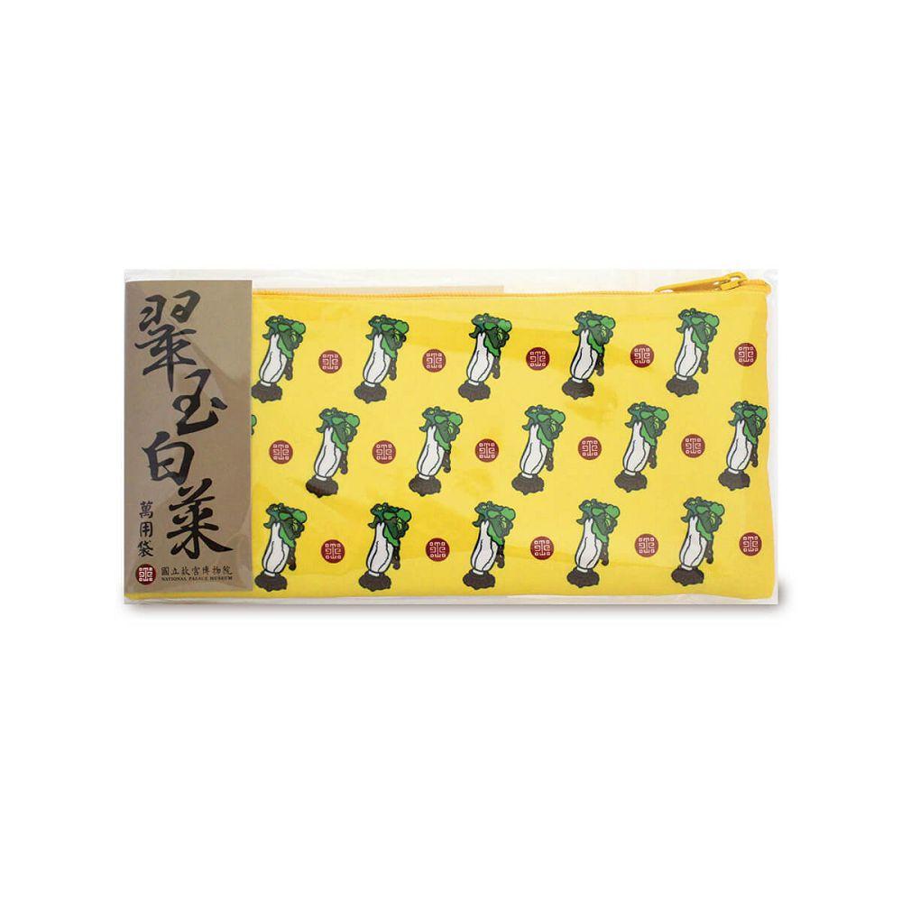 故宮精品|翠玉白菜萬用袋-黃