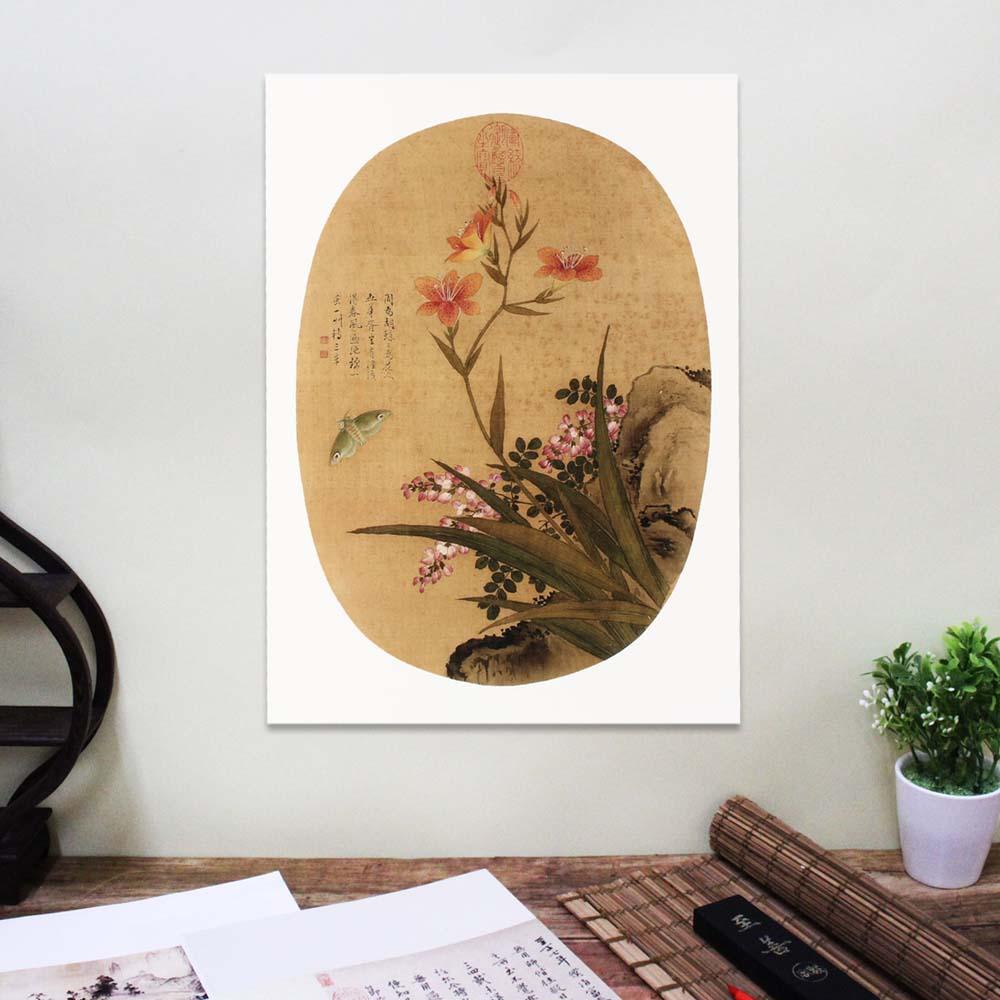 故宮精品 | 圖卡-畫花卉蝴蝶花遍地錦