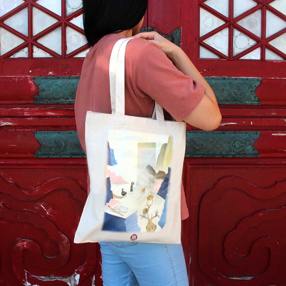故宮精品 旅人提袋