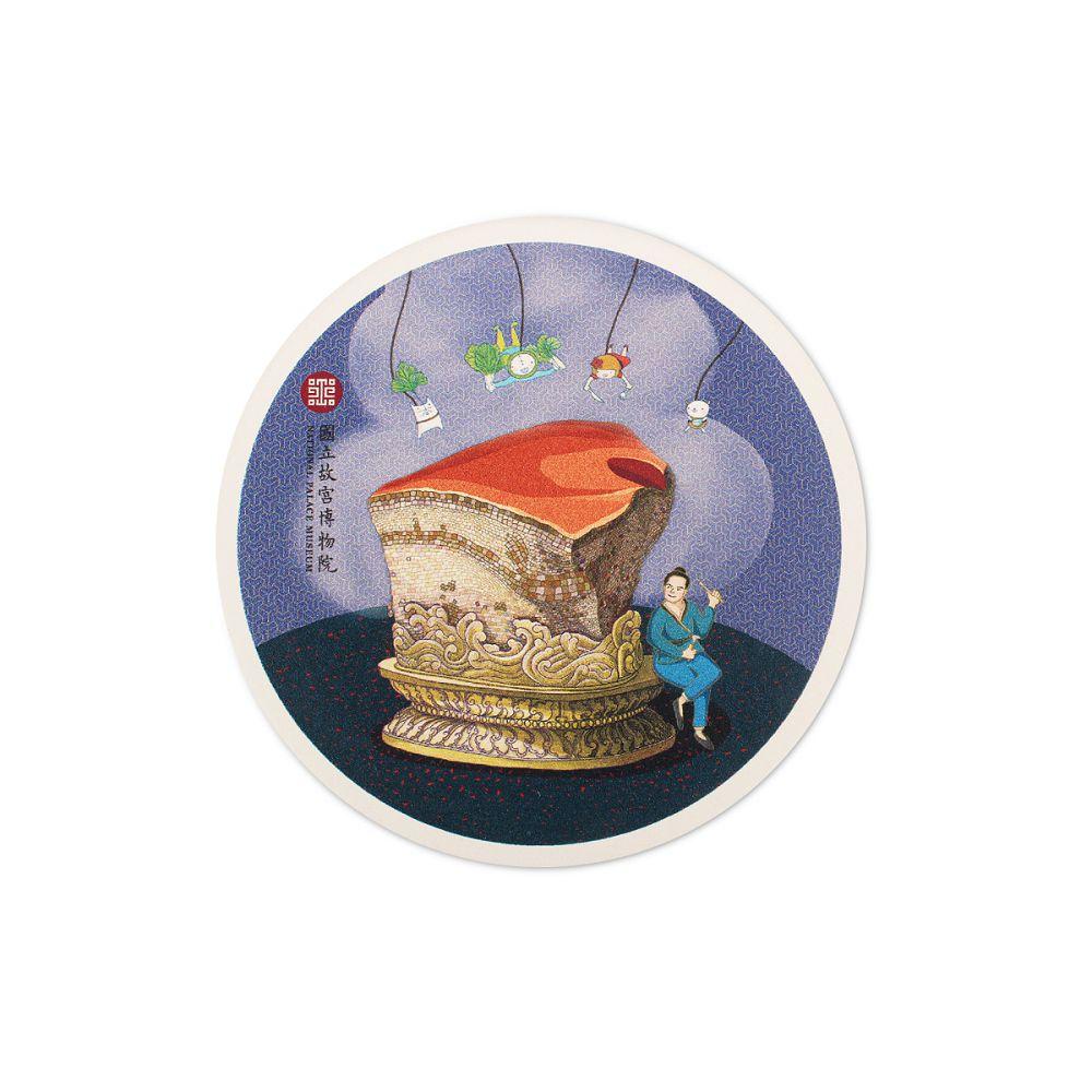 故宮精品|杯墊─肉形石