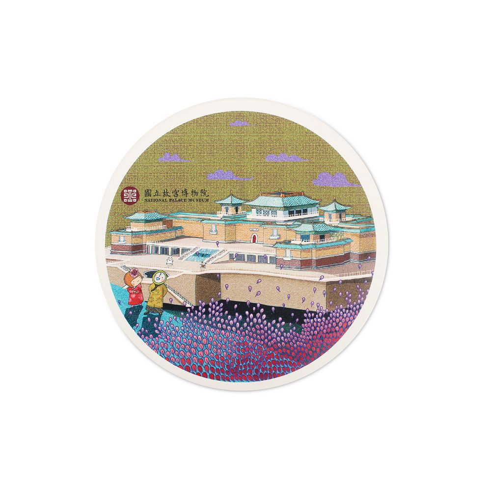 故宮精品|杯墊─國立故宮博物院