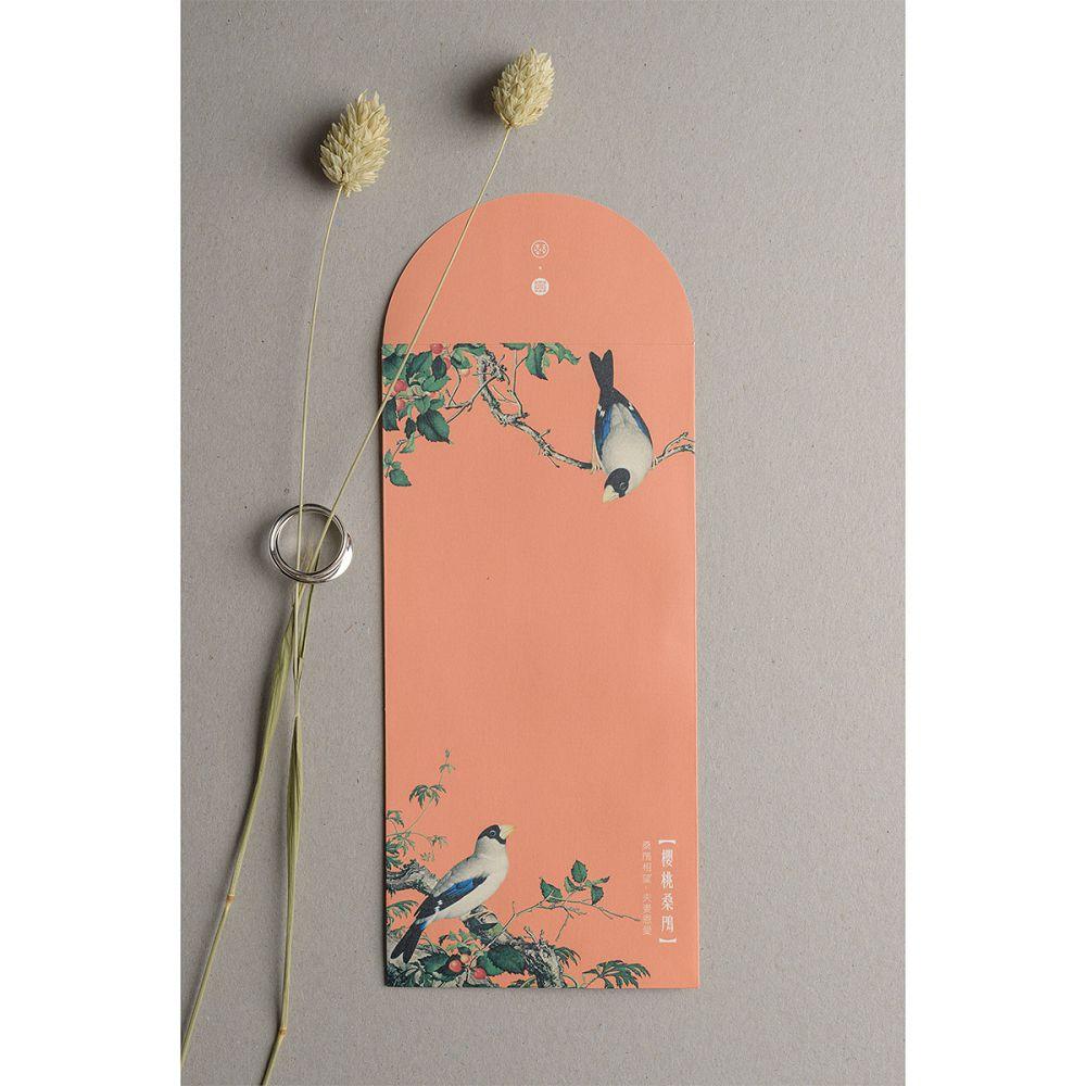 故宮精品|仙萼長春·櫻桃桑鳲 萬用袋(單色6入)