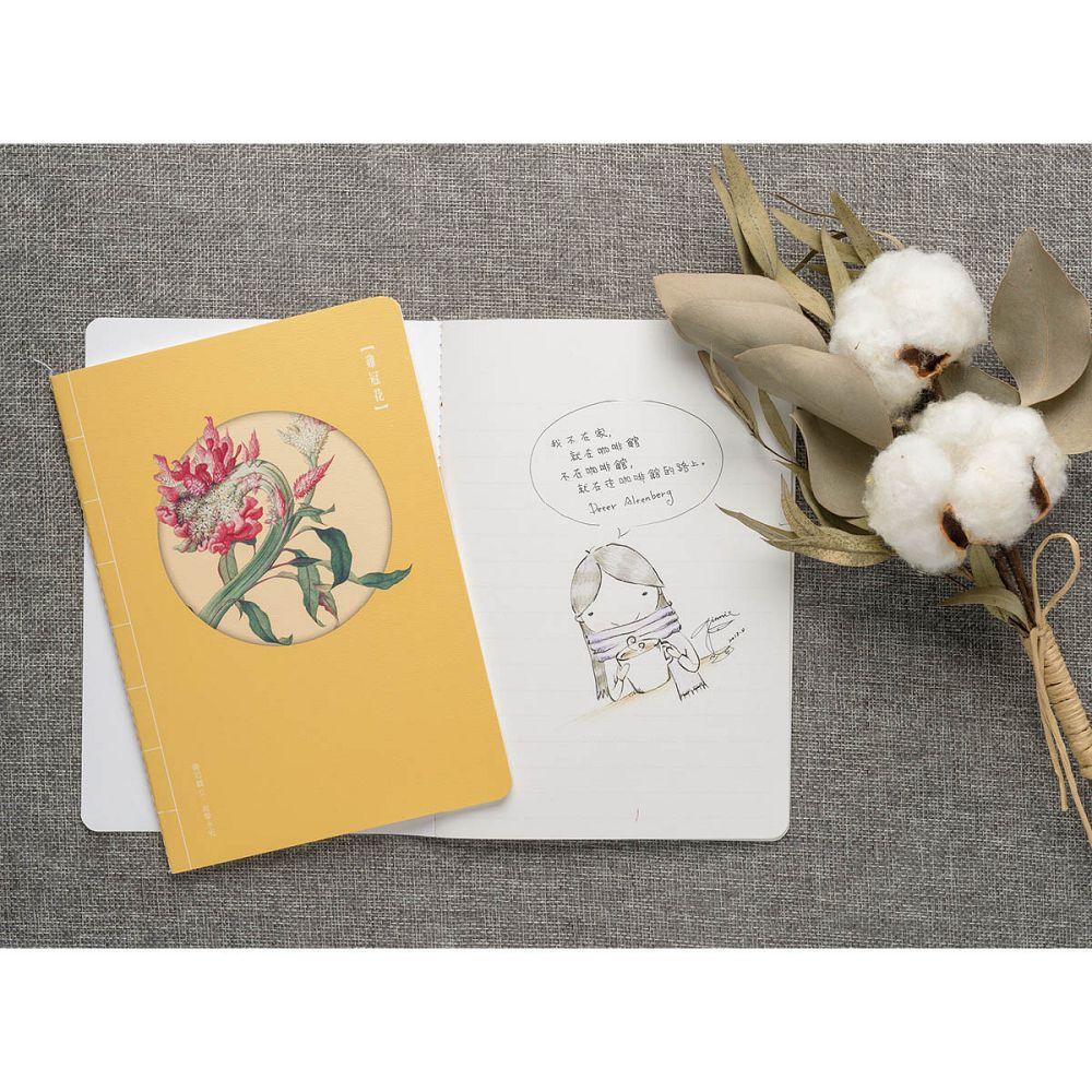 故宮精品 | 仙萼長春·雞冠花 萬用手札