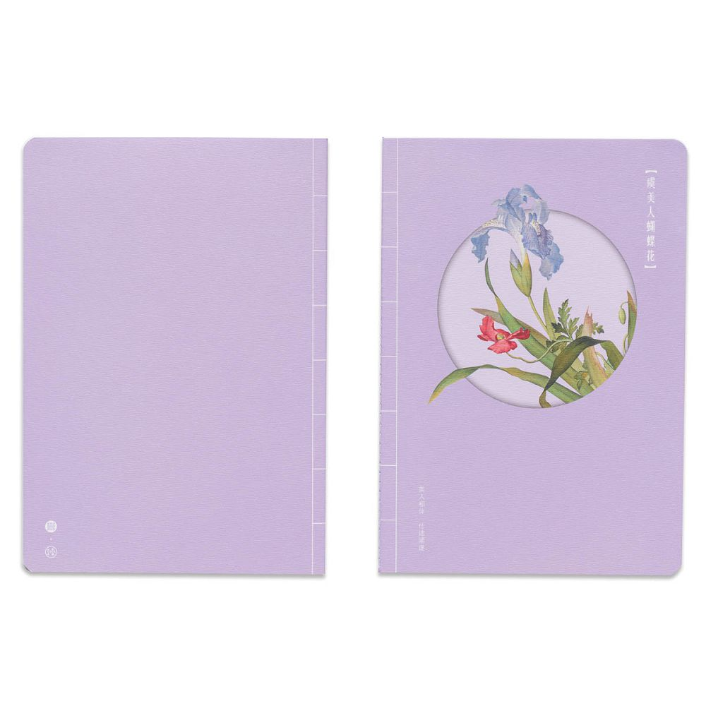故宮精品 | 仙萼長春·虞美人蝴蝶花 萬用手札