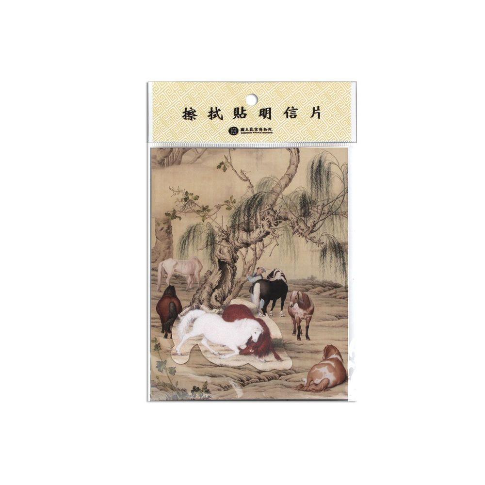 故宮精品 | 八駿圖擦拭貼明信片