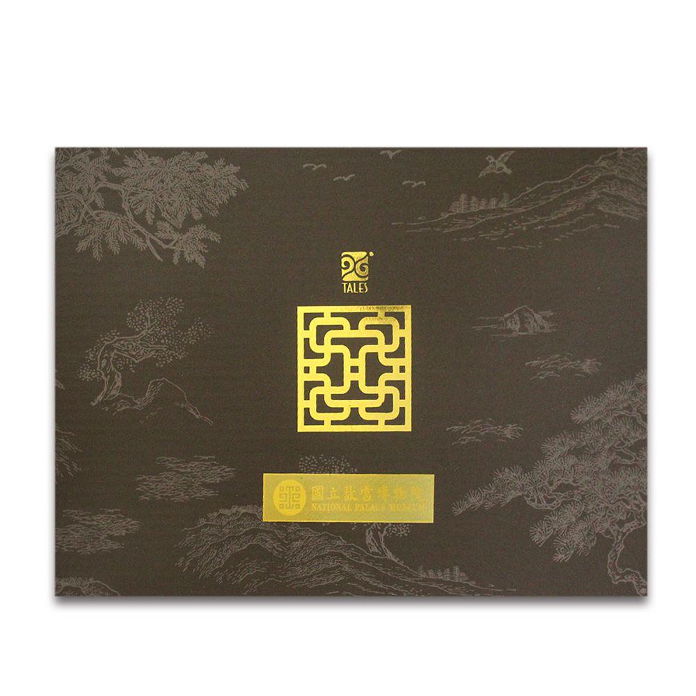 故宮精品 | 鏡花舞影-錦葵‧馬克蓋杯