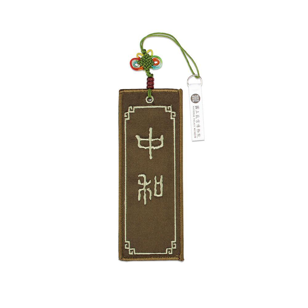 故宮精品 | 刺繡書籤-中和綠