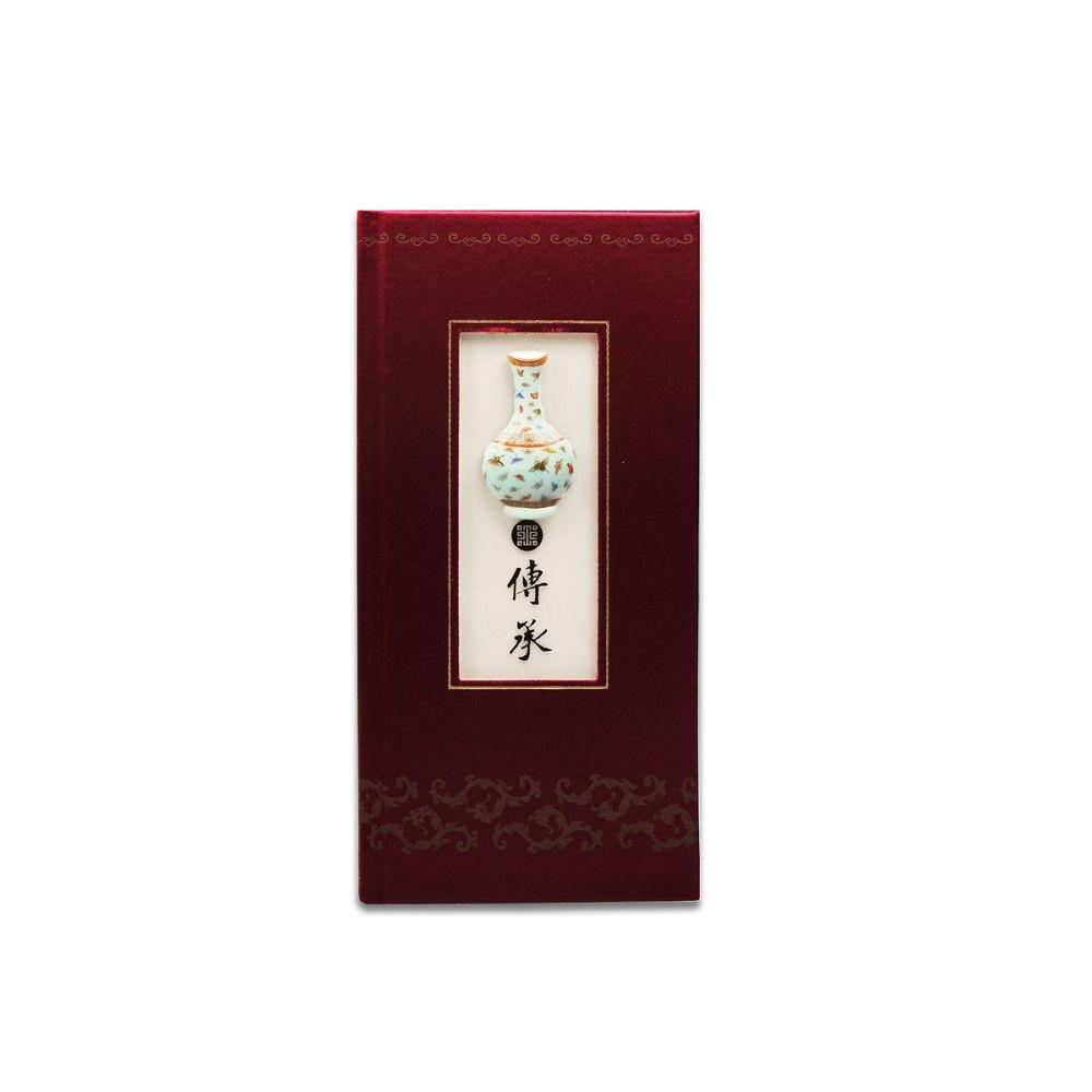 故宮精品 | 典藏傳承手札-百蝶瓶