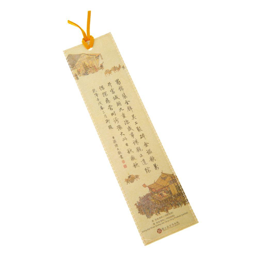 故宮精品   絲質書籤-清明上河圖