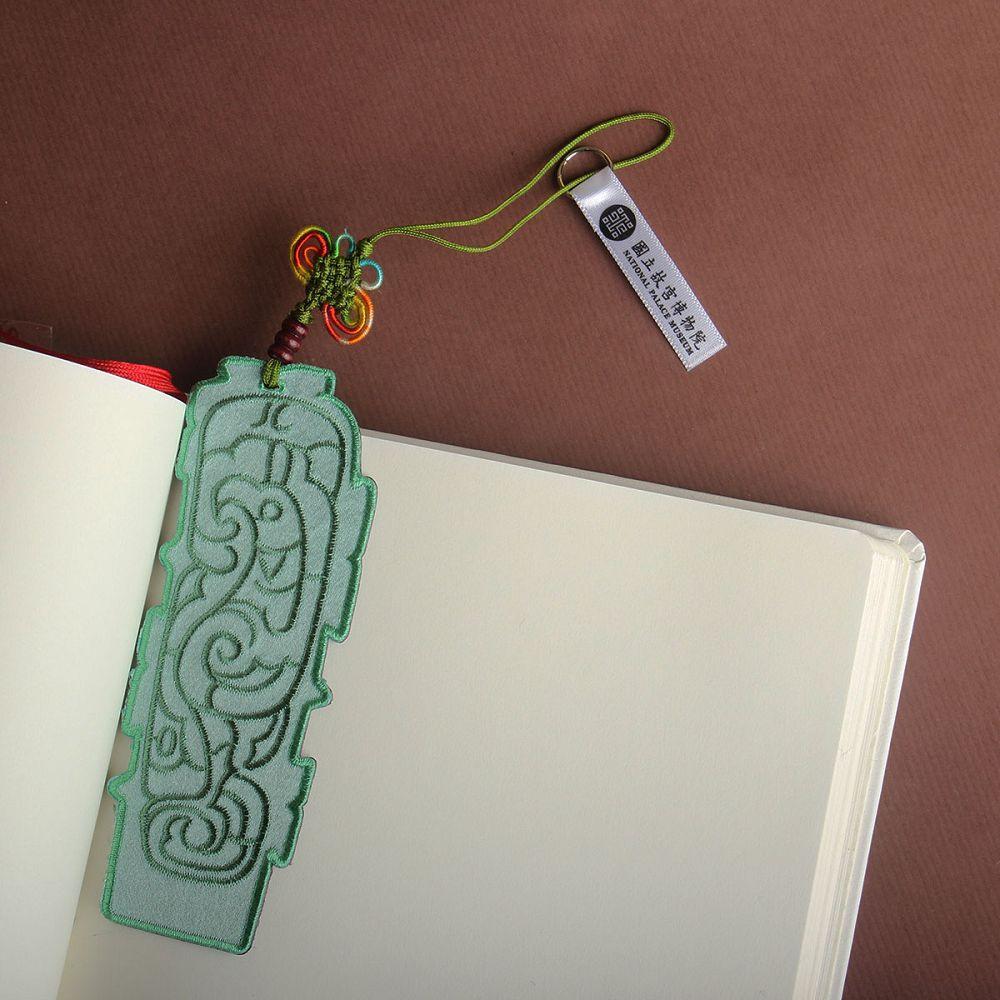 故宮精品 | 刺繡書籤-玉龍鳳紋綠