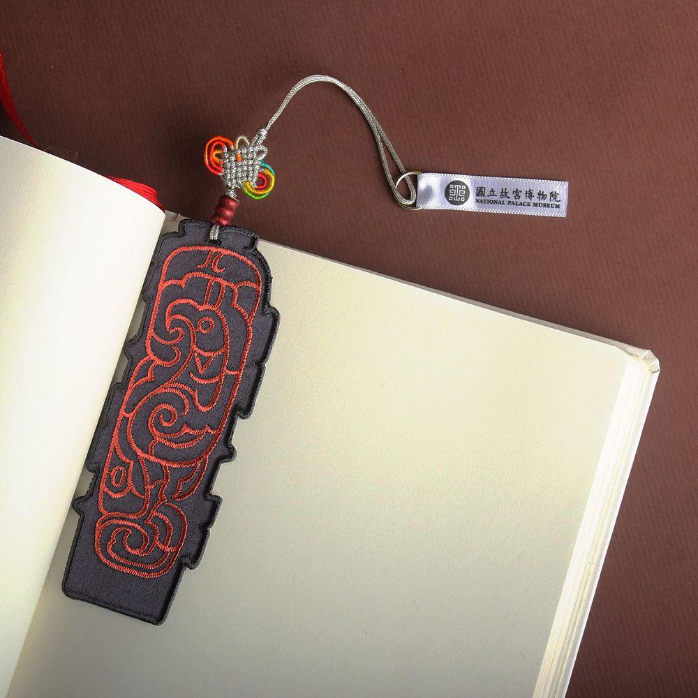 故宮精品 | 刺繡書籤-玉龍鳳紋磚