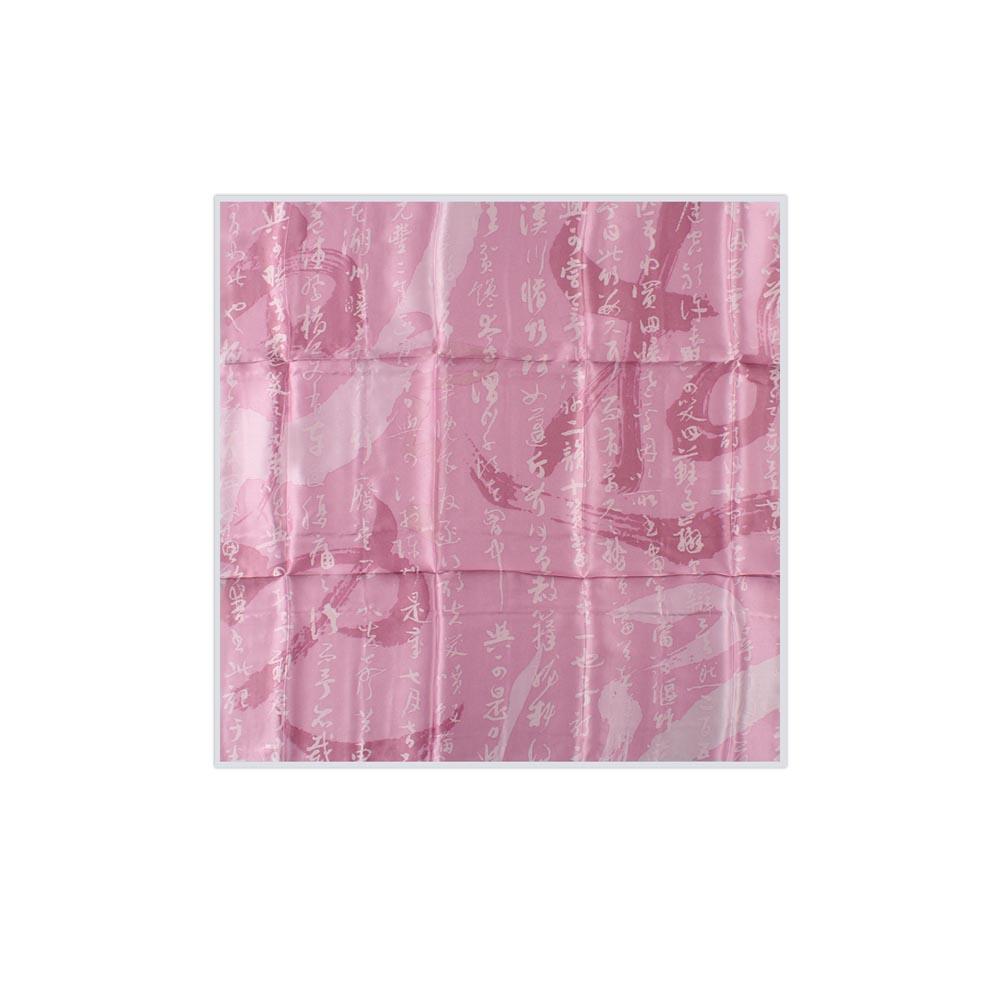 故宮精品 | 書法絲巾緞 (粉紅)