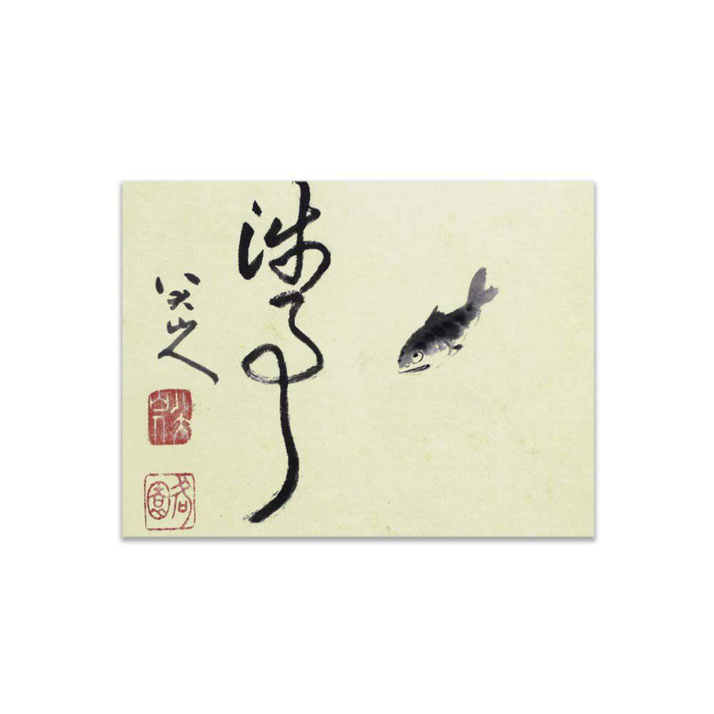 故宮精品   明信片-朱耷寫生魚