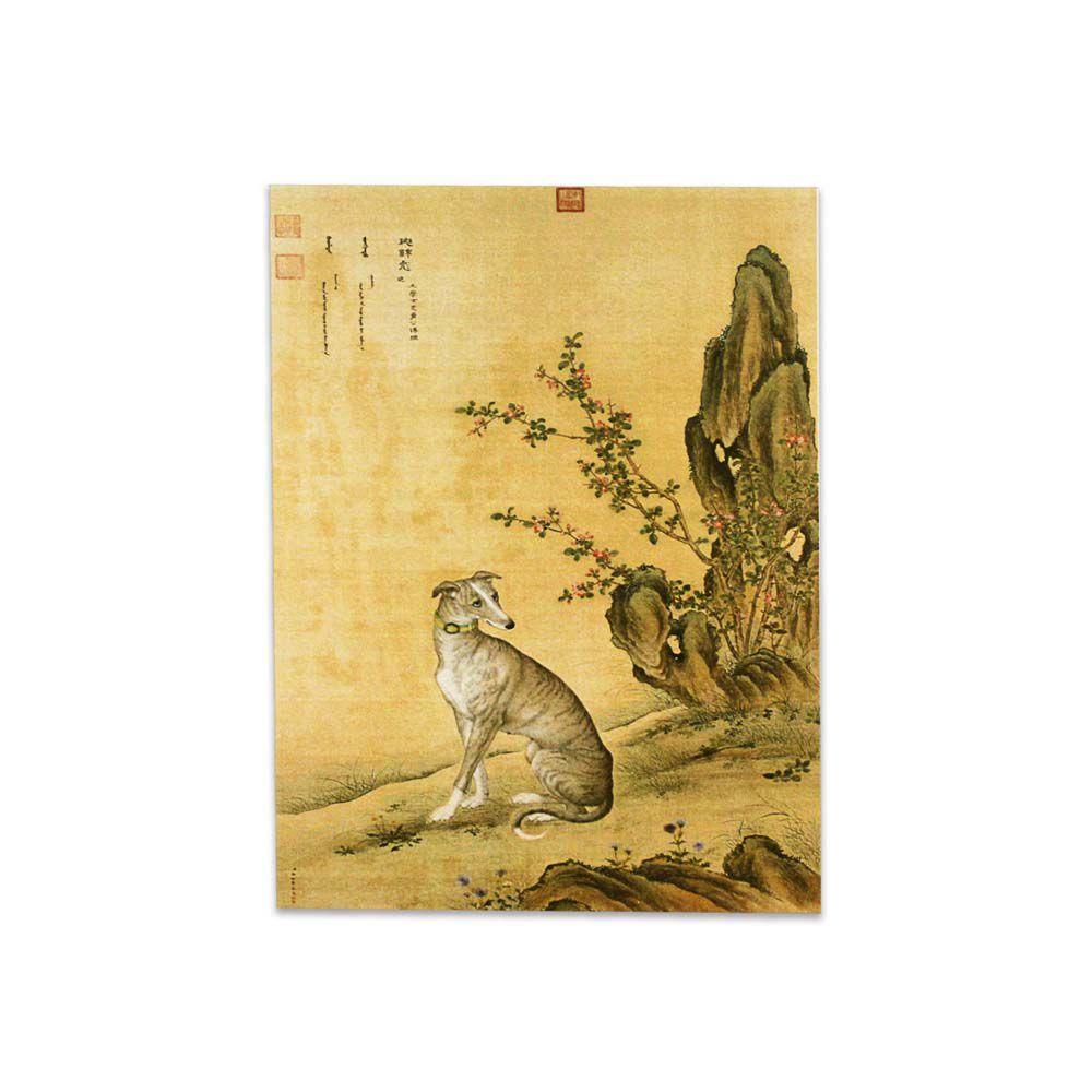 故宮精品 | 明信片-畫十駿犬斑錦彪
