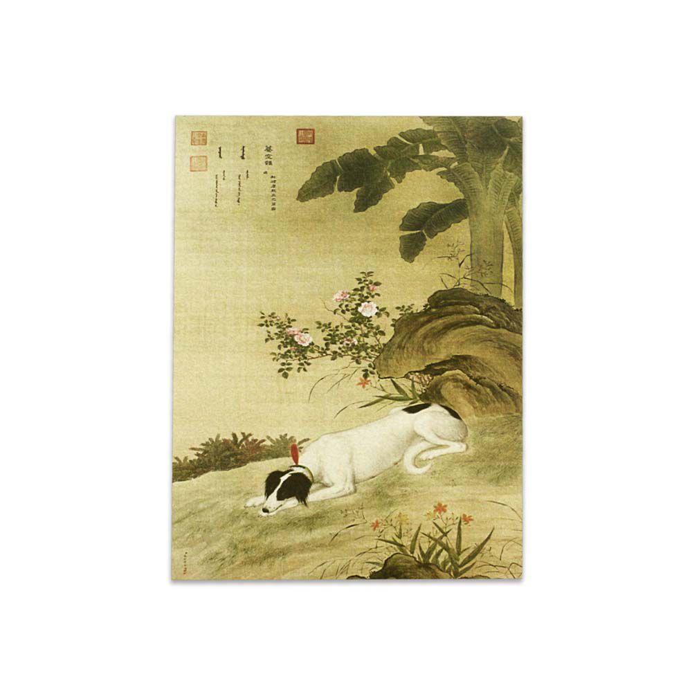 故宮精品   明信片-畫十駿犬驀空鵲