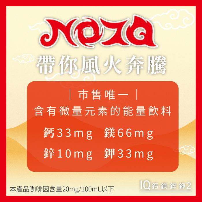 MuShui|NOZA 鈣鎂鋅鉀能量飲 (24瓶/箱) 限宅配