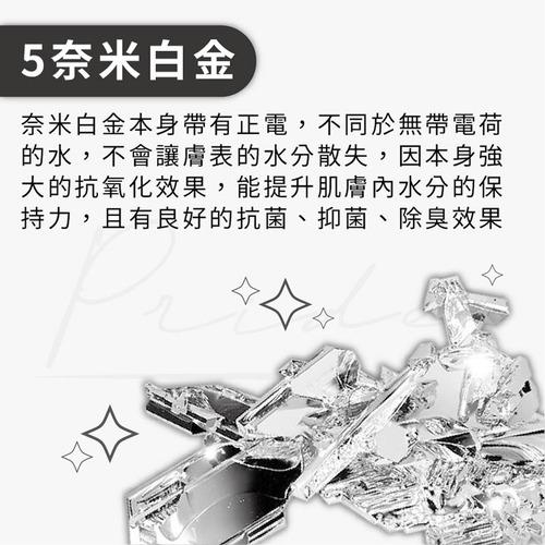 MuShui|Pride 頂級白金寵物SPA除臭沐浴乳 220ml 法鬥犬款